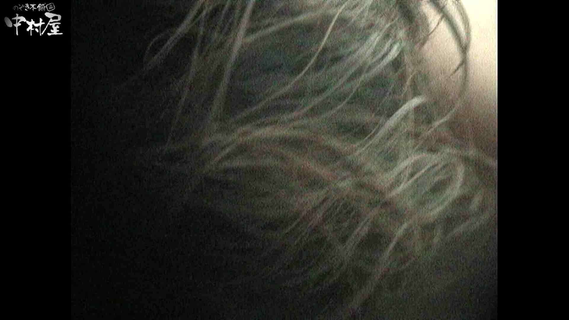 No.16 アニマル柄の水着 レースのパンツにナプキンを装着する金髪お姉さん 接写特集 盗撮動画紹介 63連発 30