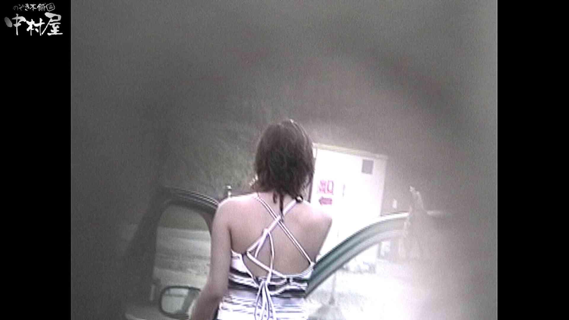 No.16 アニマル柄の水着 レースのパンツにナプキンを装着する金髪お姉さん ナプキン  63連発 52
