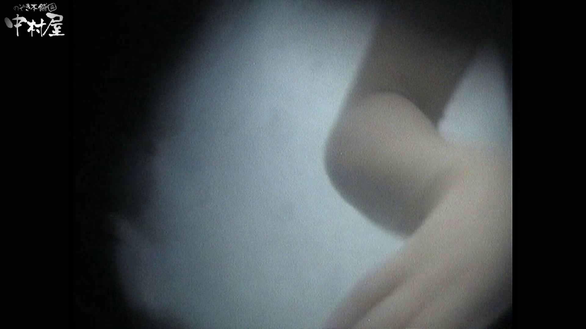 No.17 割れ目に指をはわせ砂落とし 接写特集 | 0  104連発 15