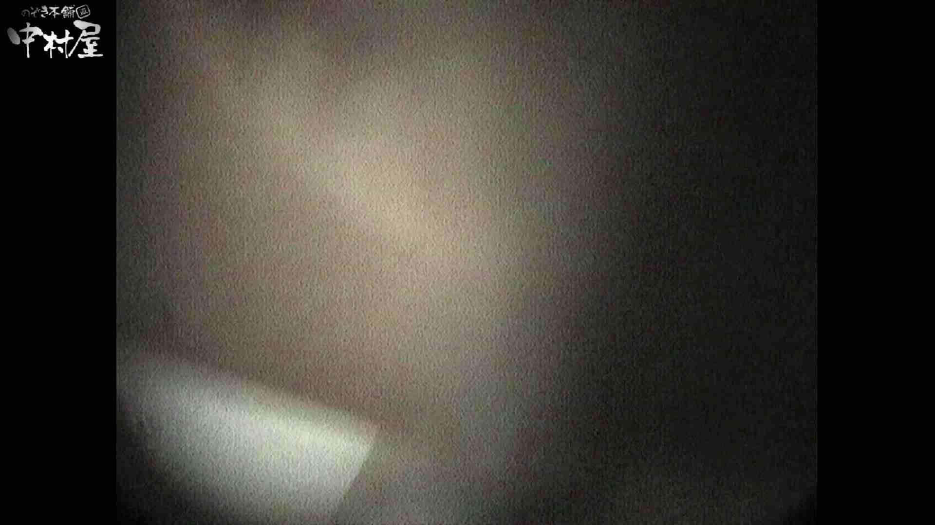 No.17 割れ目に指をはわせ砂落とし 接写特集 | 0  104連発 61