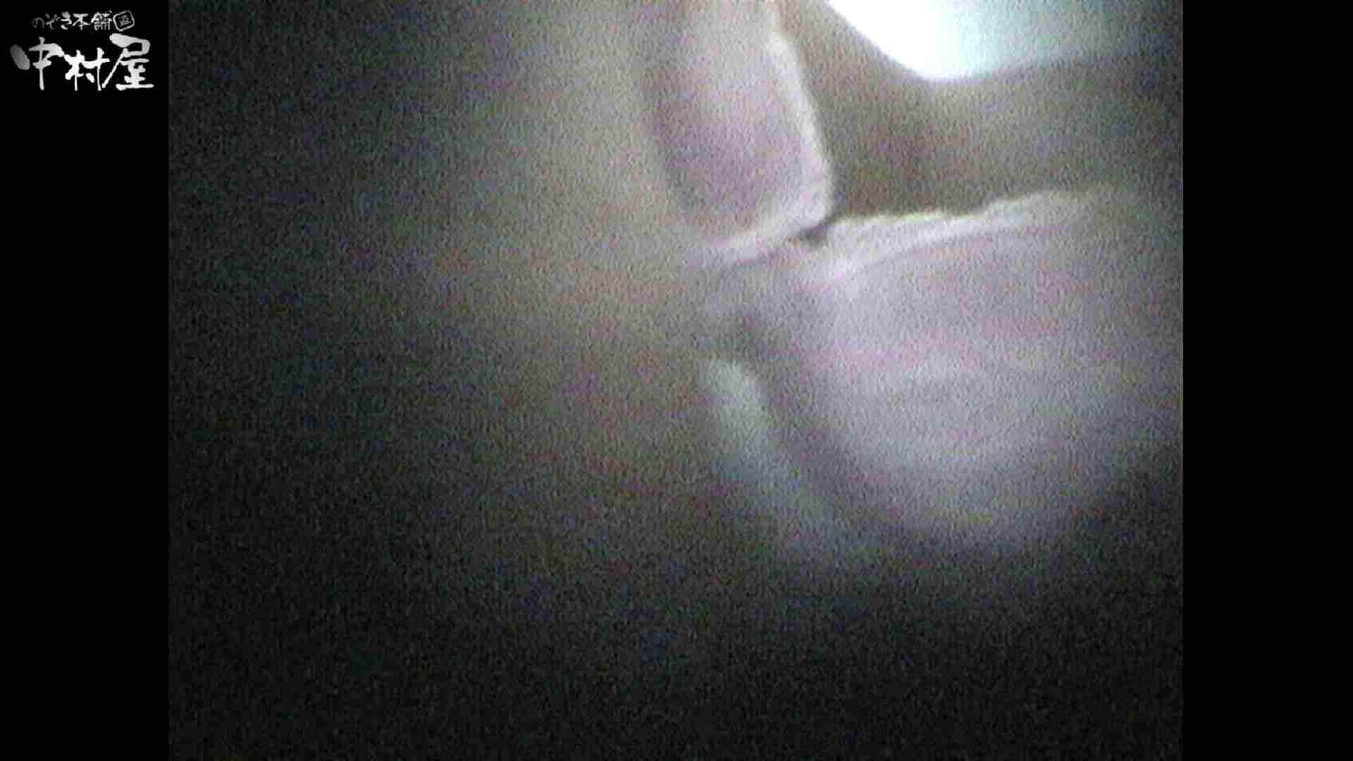 No.18 小さい割にはたれ気味の乳房 接写特集 | 0  83連発 5