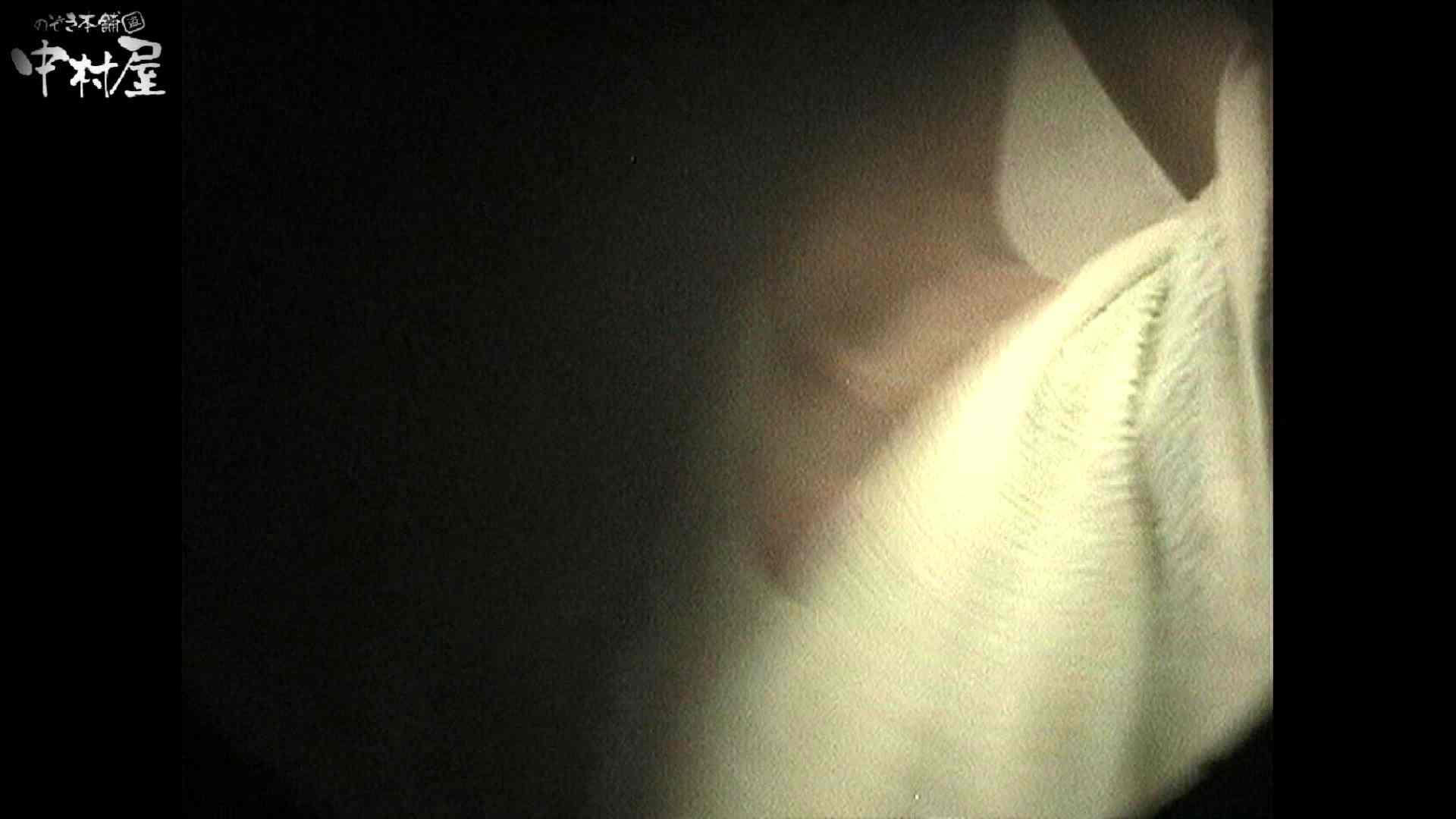 No.18 小さい割にはたれ気味の乳房 接写特集 | 0  83連発 27