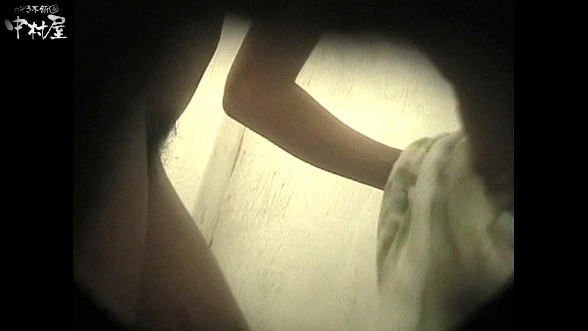 No.18 小さい割にはたれ気味の乳房 接写特集  83連発 32
