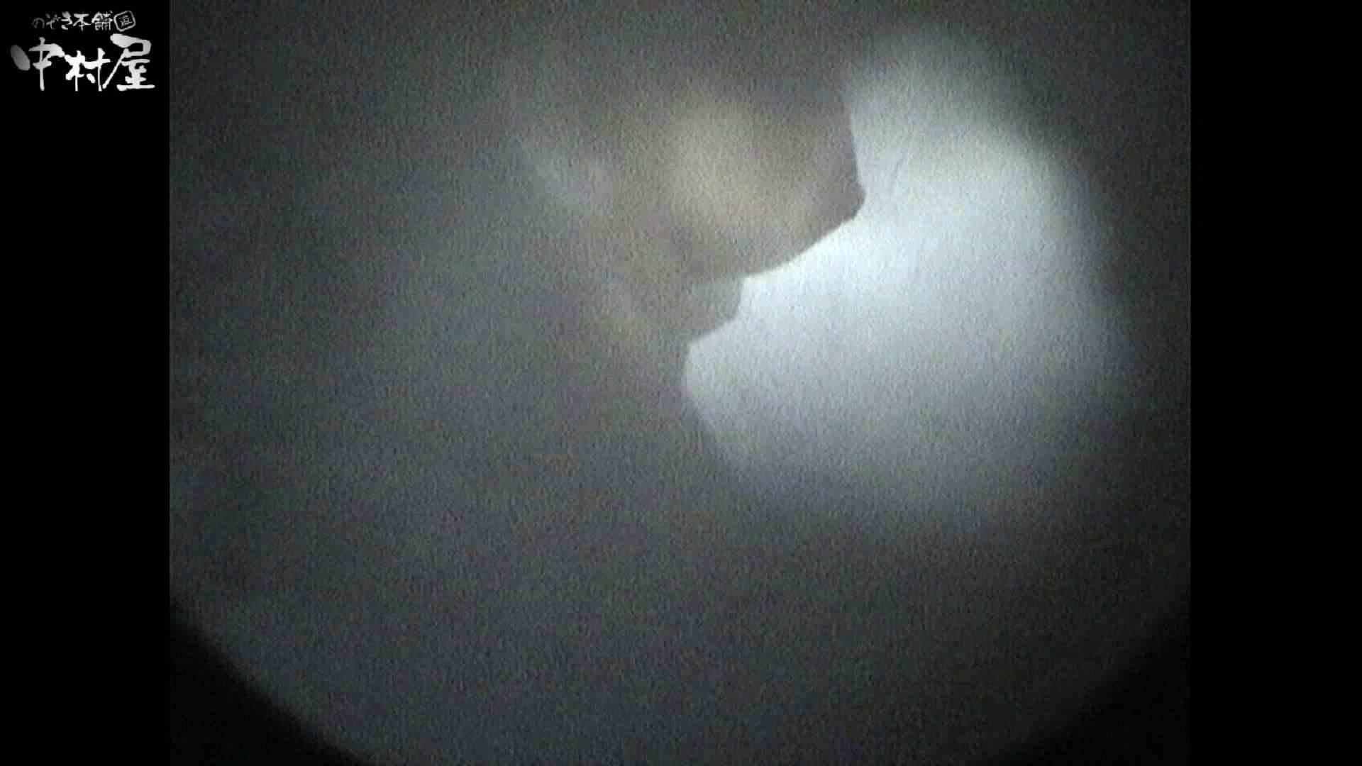 No.18 小さい割にはたれ気味の乳房 接写特集  83連発 68