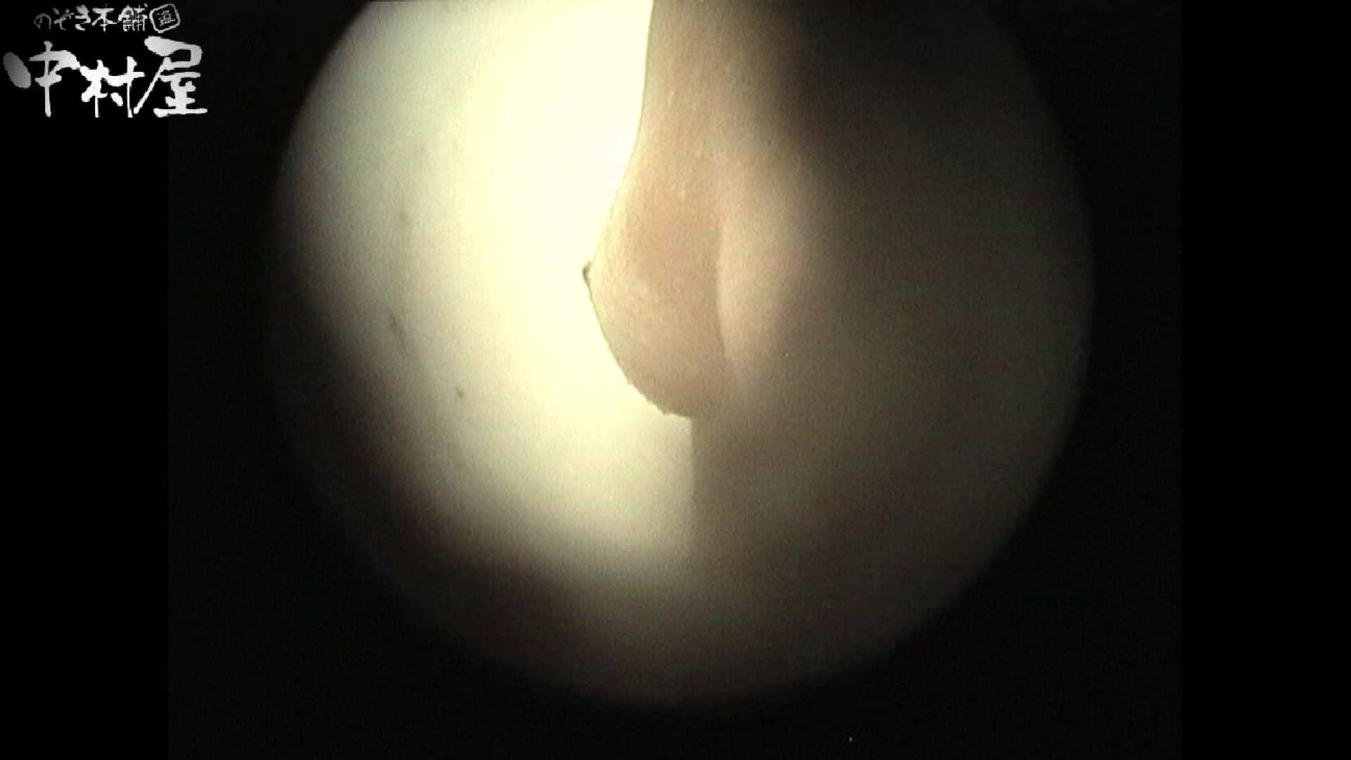 No.34 おわん型オッパイのてっぺんに淡いピンクの乳首ちゃん 接写特集   乳首  66連発 31