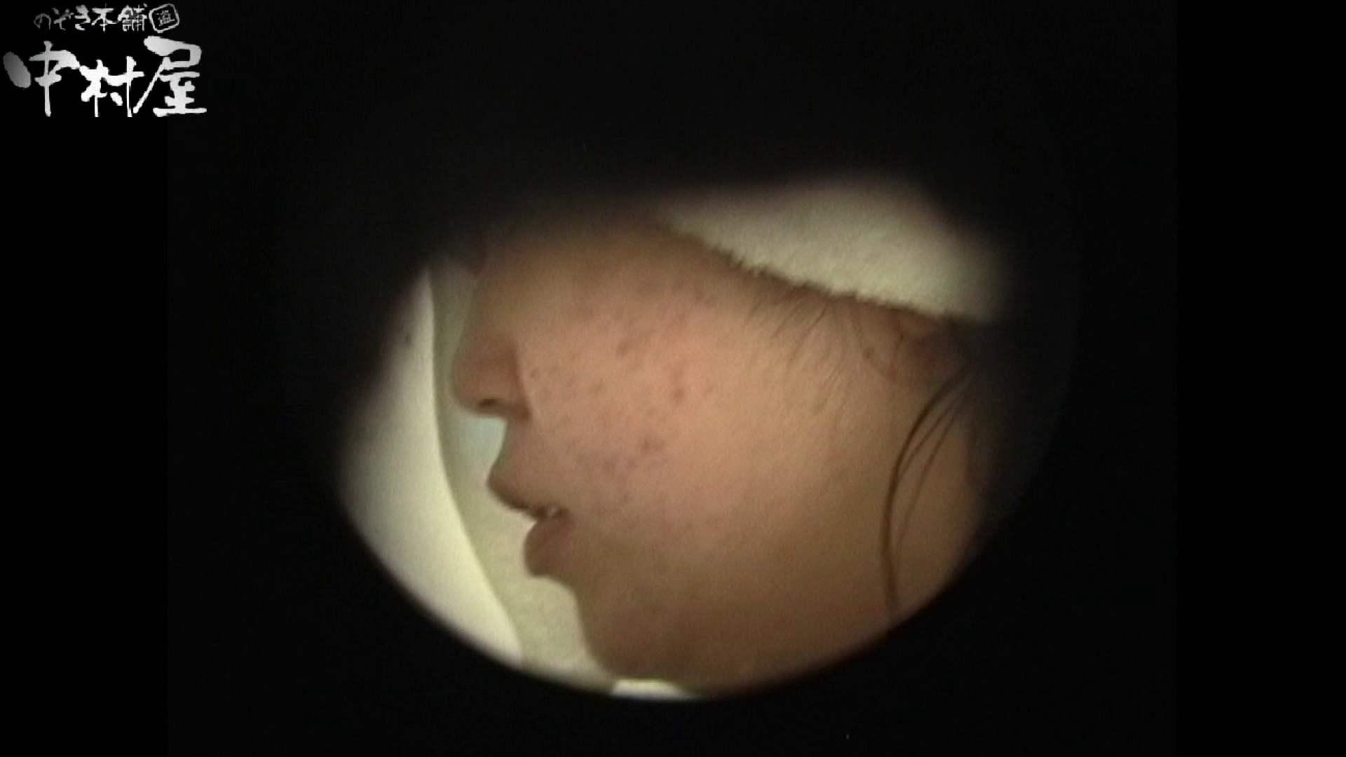 No.34 おわん型オッパイのてっぺんに淡いピンクの乳首ちゃん 接写特集  66連発 54
