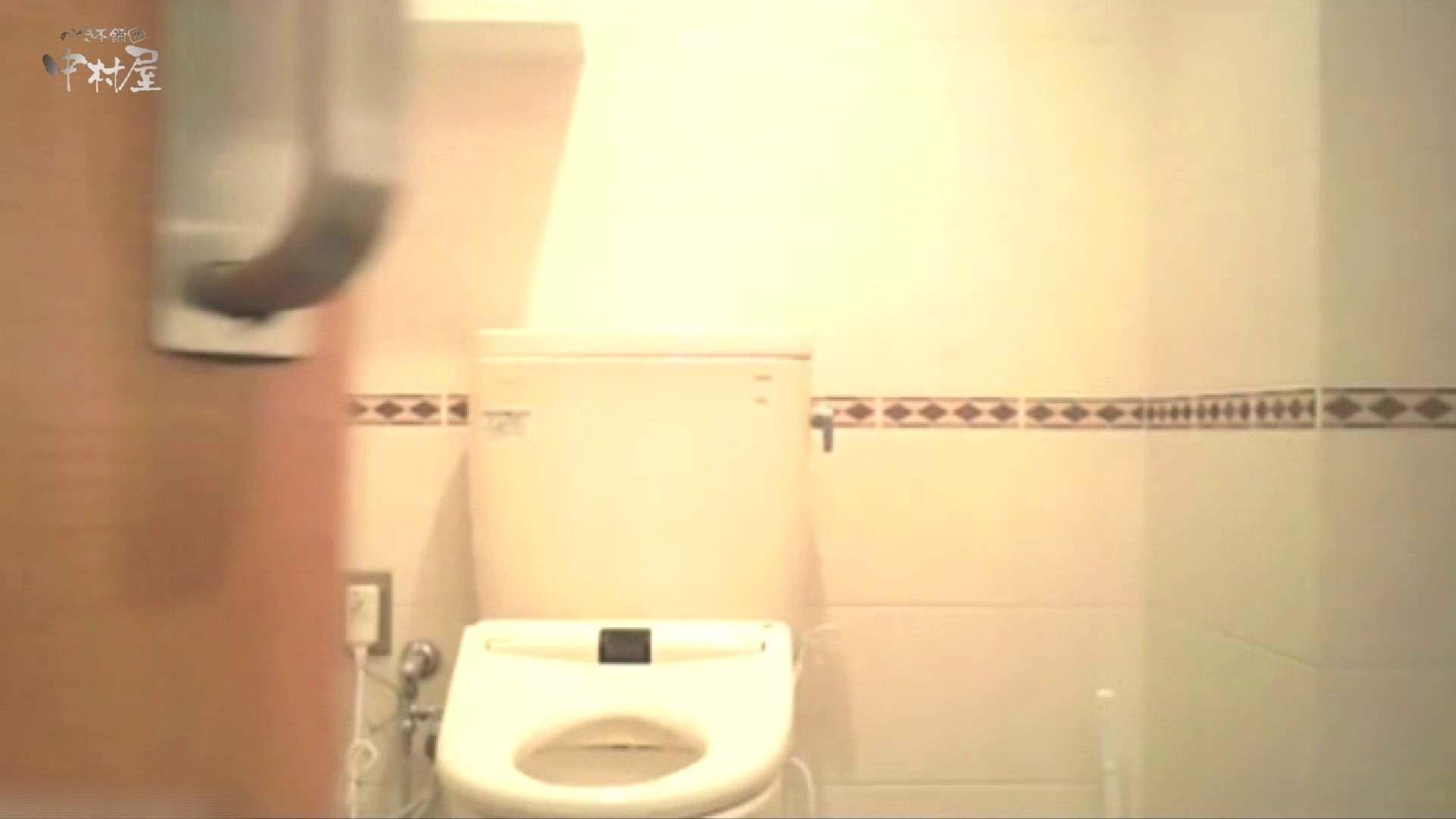 ティーンガールのトイレ覗き‼vol.10 お姉さん | OLすけべ画像  47連発 29