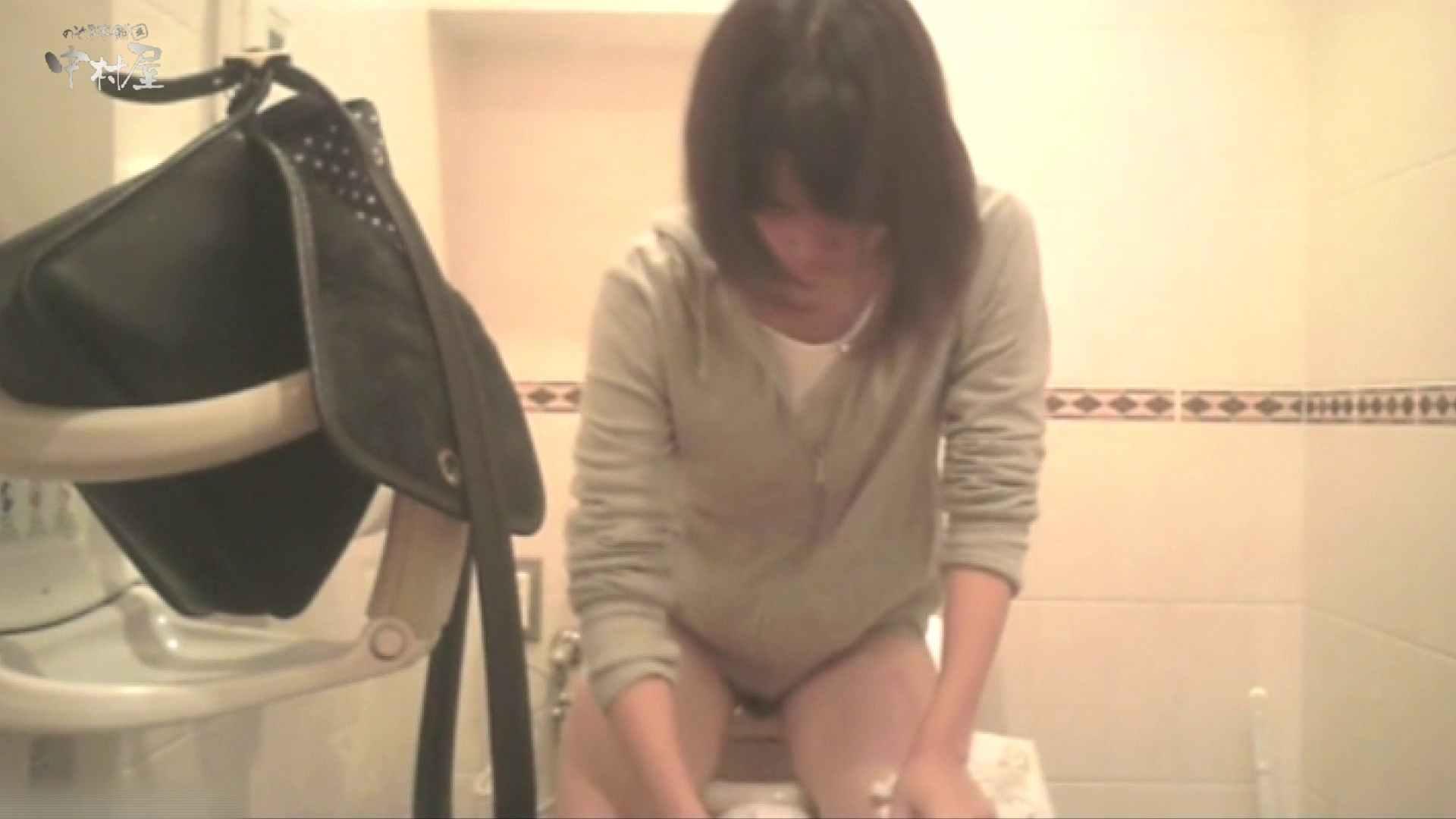 ティーンガールのトイレ覗き‼vol.13 トイレ 覗きおまんこ画像 44連発 4