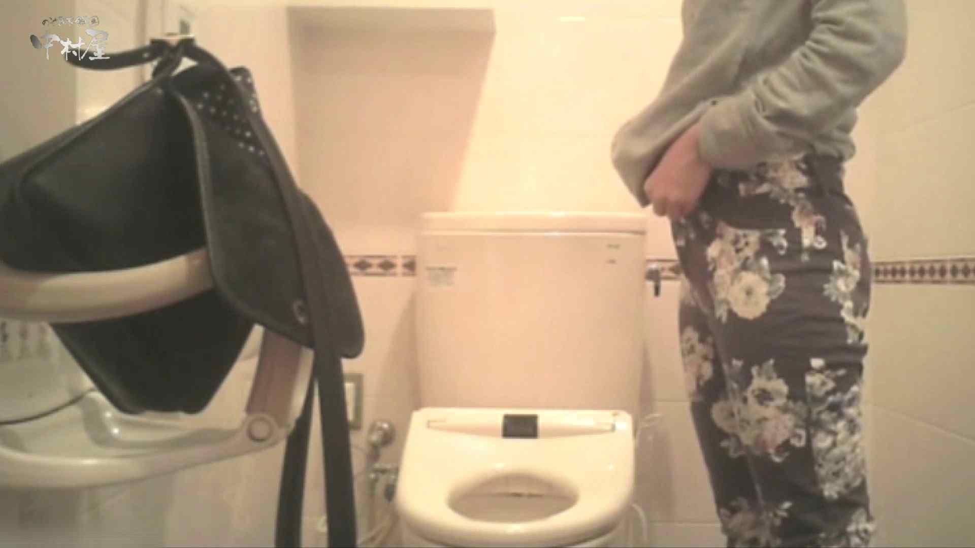 ティーンガールのトイレ覗き‼vol.13 トイレ 覗きおまんこ画像 44連発 25