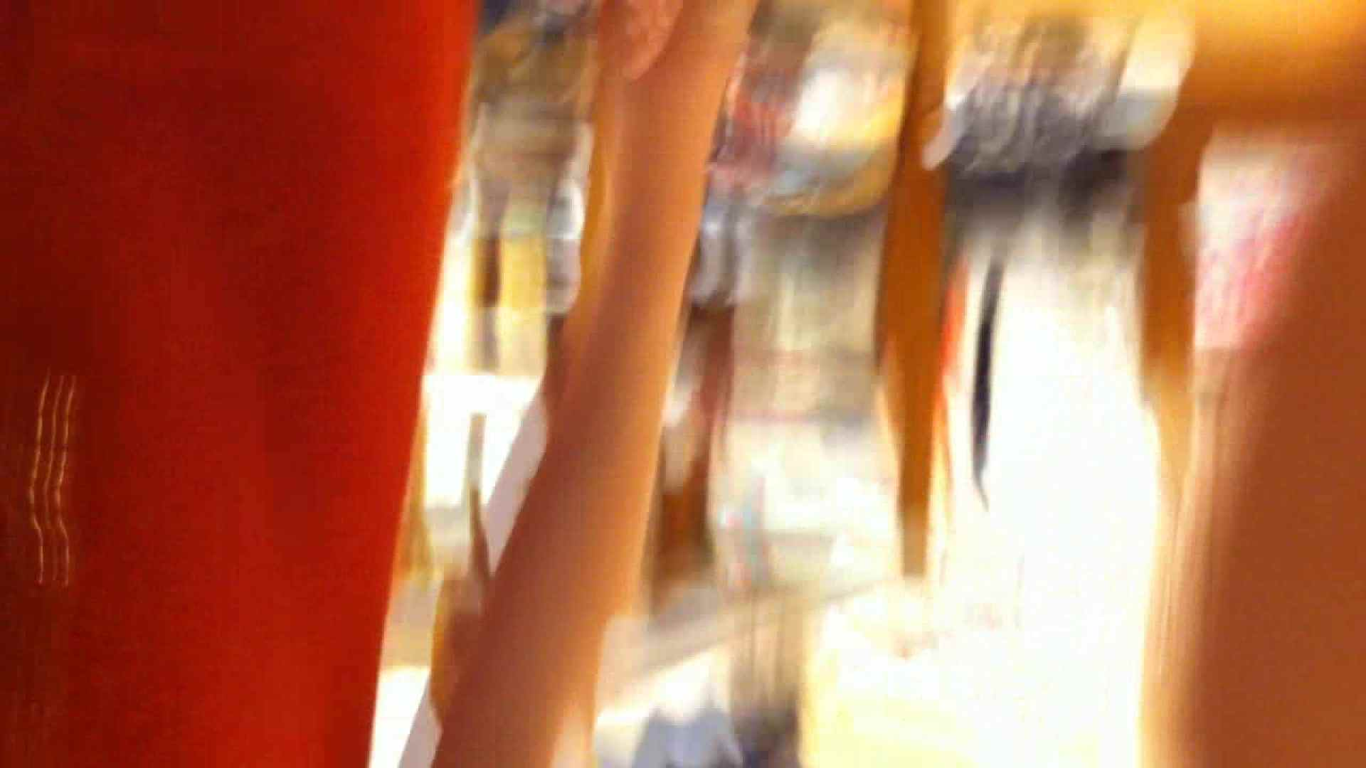フルHD ショップ店員千人斬り! 大画面ノーカット完全版 vol.58 胸チラ スケベ動画紹介 39連発 14