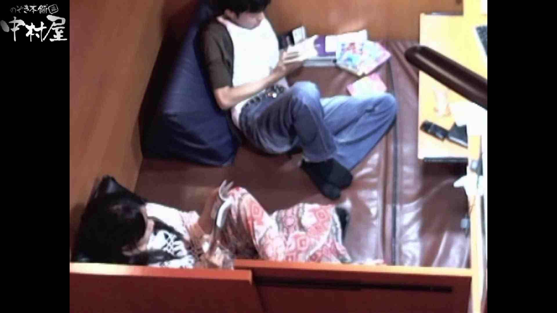 ネットカフェ盗撮師トロントさんの 素人カップル盗撮記vol.1 カップル | おっぱい  21連発 1