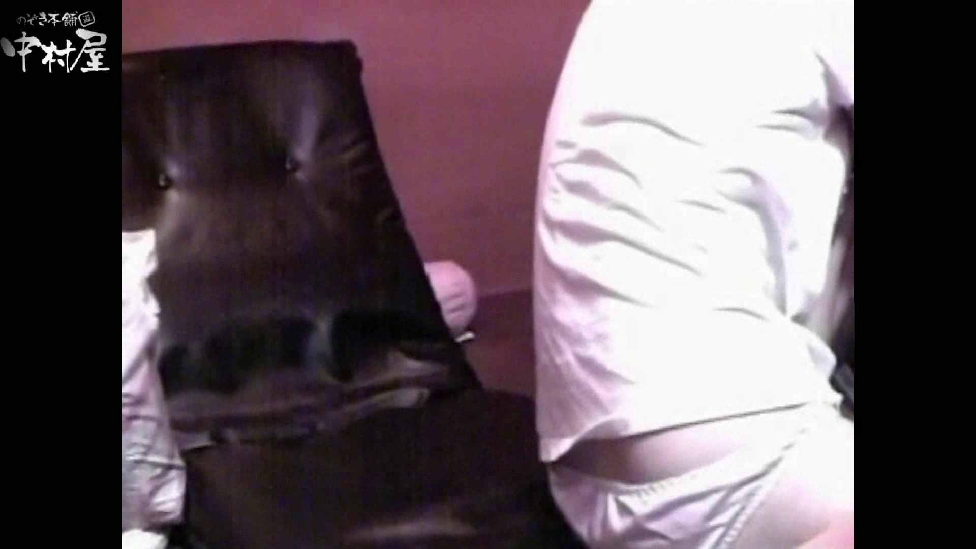 ネットカフェ盗撮師トロントさんの 素人カップル盗撮記vol.5 下半身 すけべAV動画紹介 94連発 19
