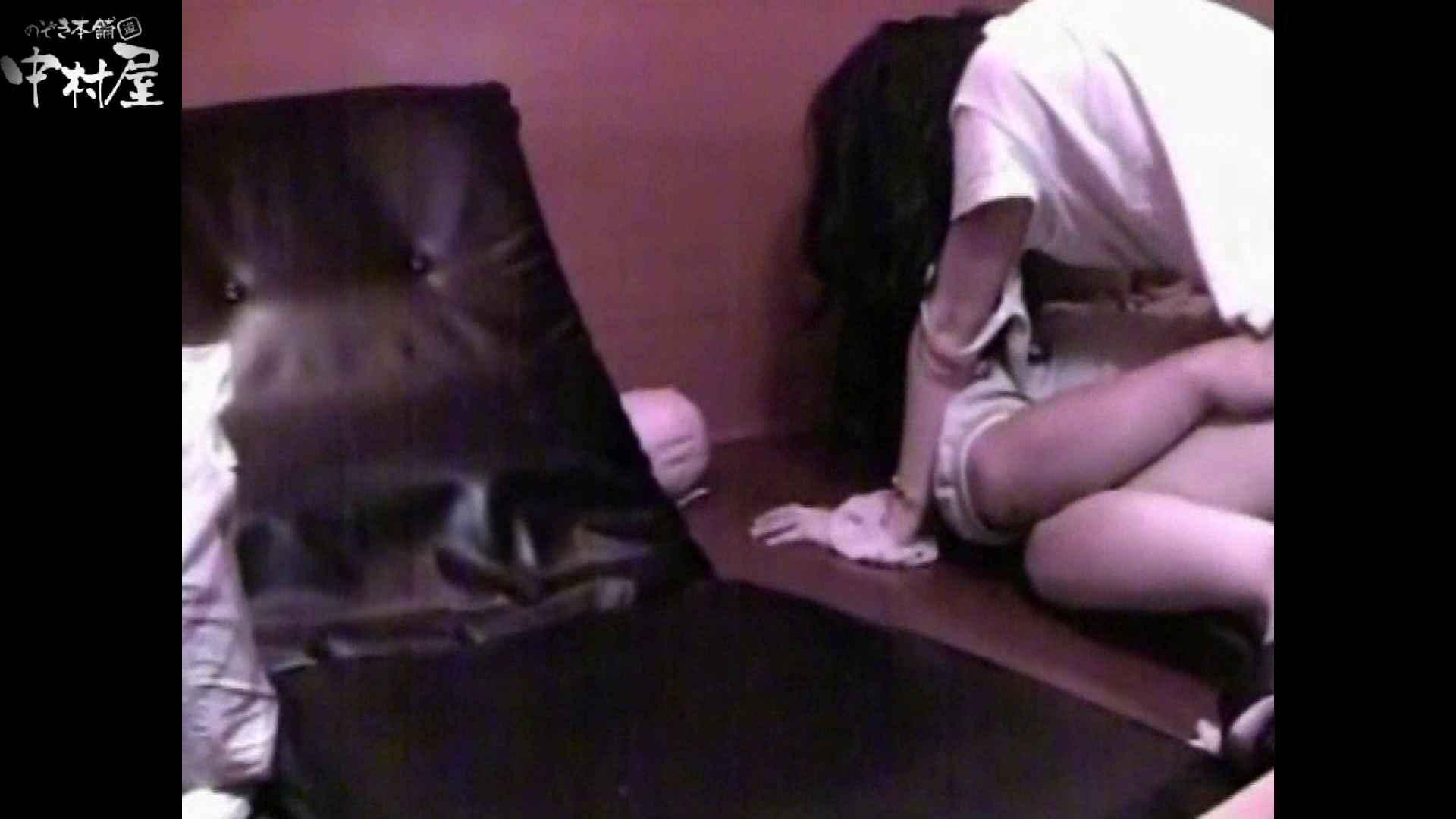 ネットカフェ盗撮師トロントさんの 素人カップル盗撮記vol.5 カップル 性交動画流出 94連発 84
