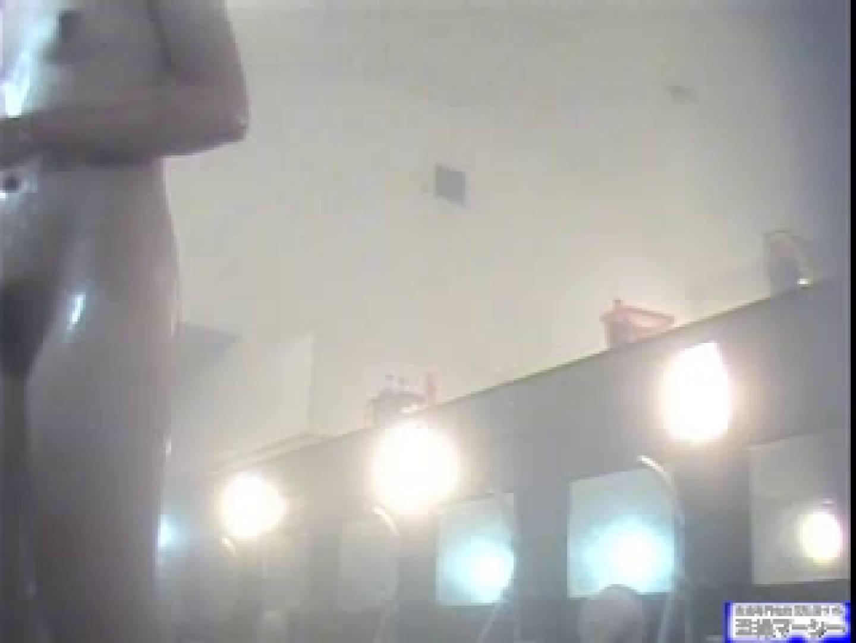 舞い降りた天女達洗い場編vol.8 OLすけべ画像 AV無料動画キャプチャ 94連発 78