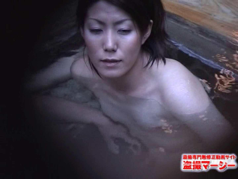混浴!!カップル達の痴態BEST⑦ 入浴 AV動画キャプチャ 81連発 9