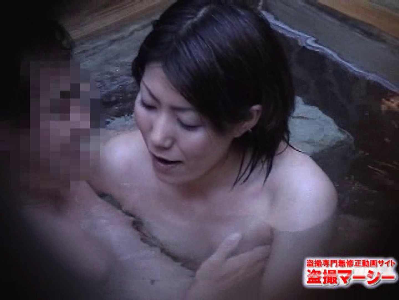 混浴!!カップル達の痴態BEST⑦ カップル 濡れ場動画紹介 81連発 13