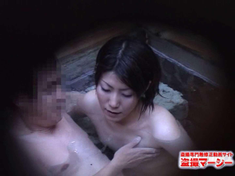 混浴!!カップル達の痴態BEST⑦ カップル 濡れ場動画紹介 81連発 18