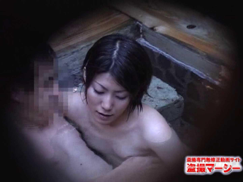 混浴!!カップル達の痴態BEST⑦ 露天  81連発 20