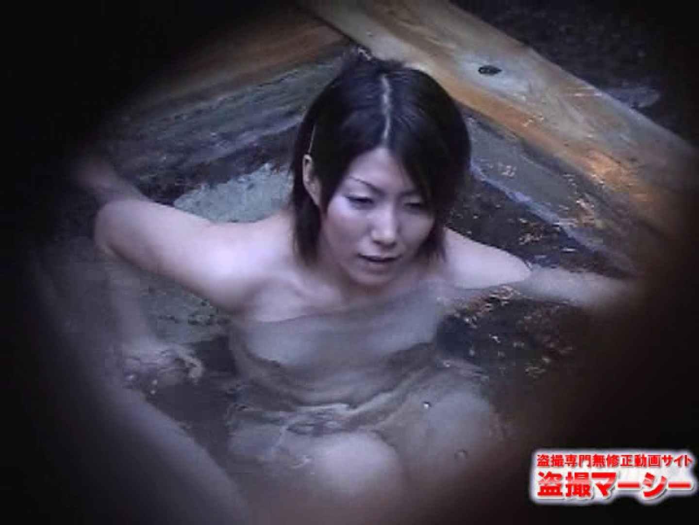 混浴!!カップル達の痴態BEST⑦ 入浴 AV動画キャプチャ 81連発 29