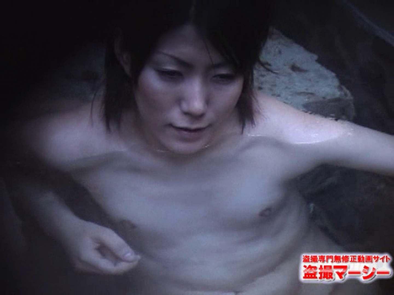 混浴!!カップル達の痴態BEST⑦ 入浴 AV動画キャプチャ 81連発 34