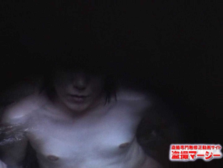 混浴!!カップル達の痴態BEST⑦ カップル 濡れ場動画紹介 81連発 43