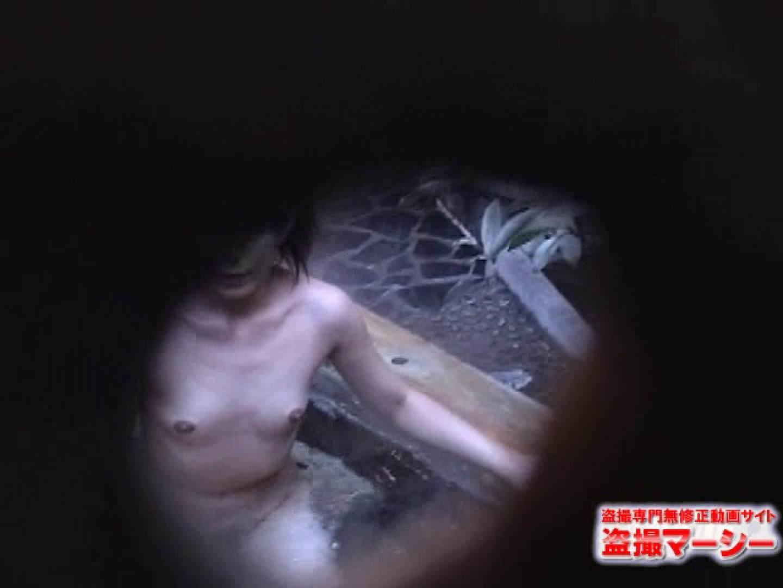 混浴!!カップル達の痴態BEST⑦ 入浴 AV動画キャプチャ 81連発 54