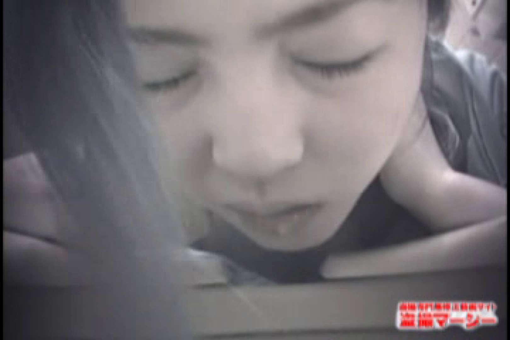 美女たちの濡れ濡れ銭湯 着替え女子 濡れ場動画紹介 65連発 22