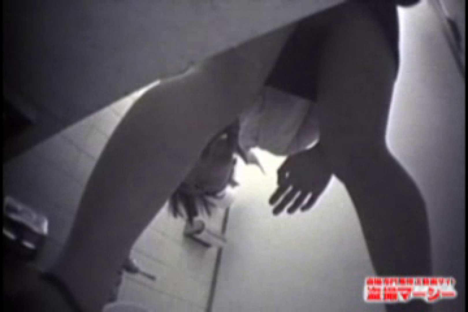 美女たちの濡れ濡れ銭湯 着替え女子 濡れ場動画紹介 65連発 28