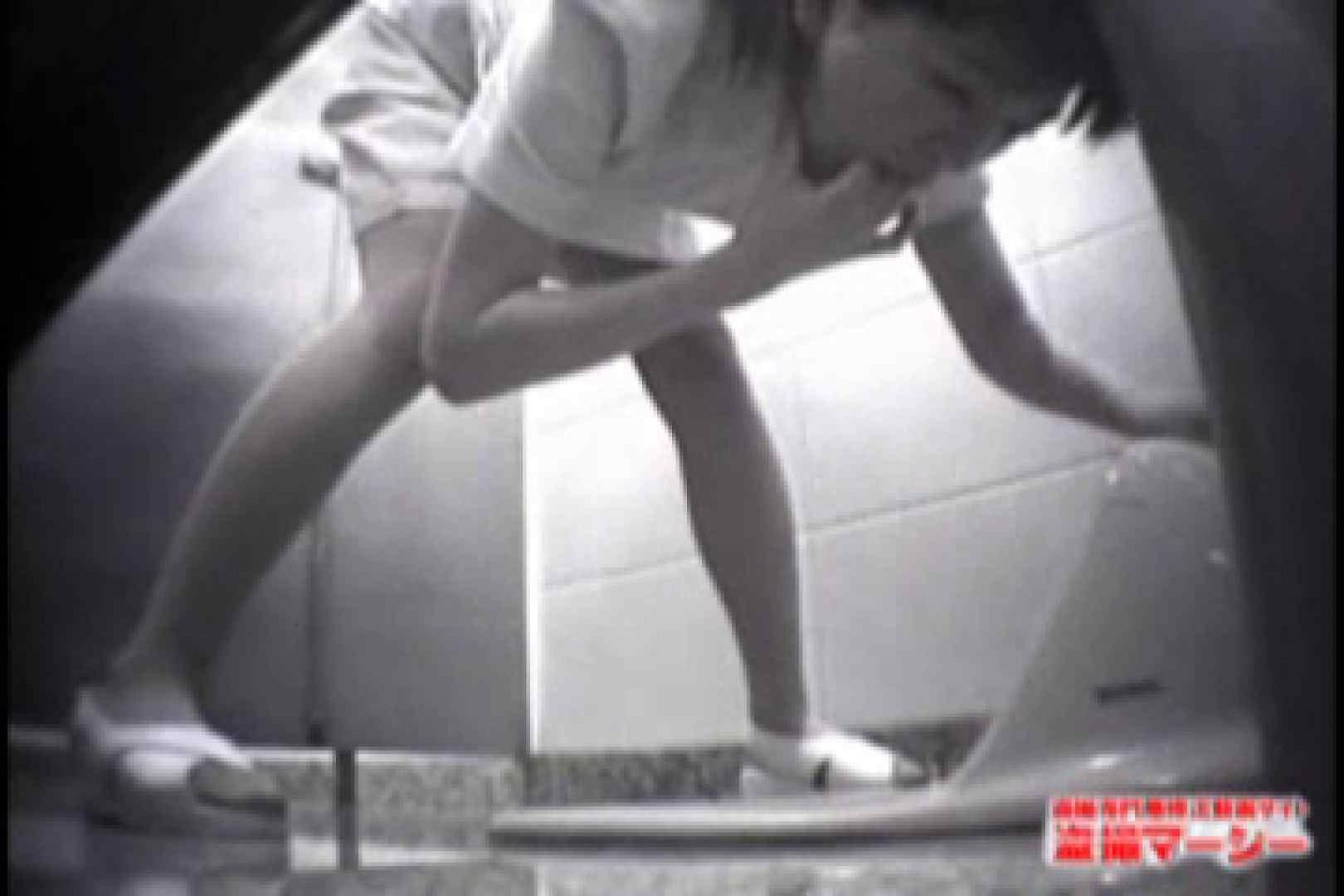 美女たちの濡れ濡れ銭湯 シャワー  65連発 54