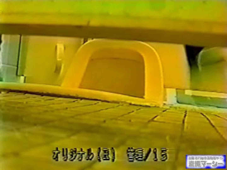 壁下の隙間がいっぱいだから撮れちゃいました! オマンコ秘宝館 | 潜入  16連発 1