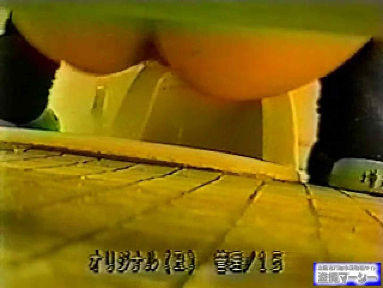 壁下の隙間がいっぱいだから撮れちゃいました! 盗撮 スケベ動画紹介 16連発 2