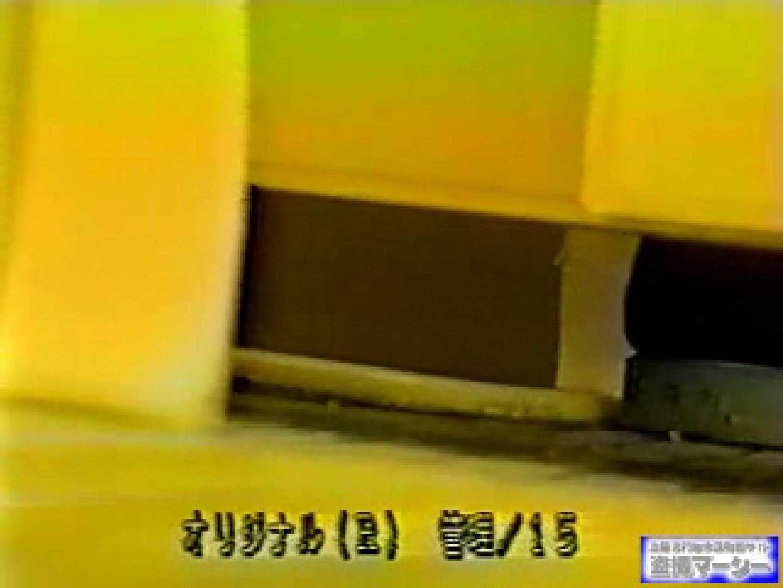壁下の隙間がいっぱいだから撮れちゃいました! 無修正マンコ 隠し撮りオマンコ動画紹介 16連発 3