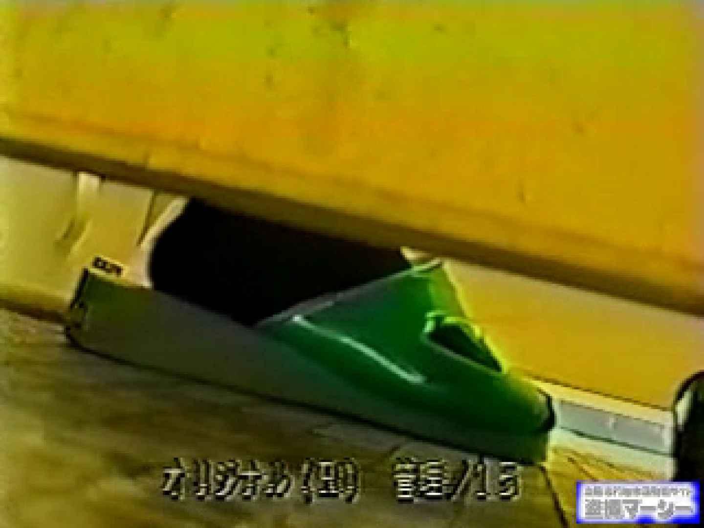 壁下の隙間がいっぱいだから撮れちゃいました! 無修正マンコ 隠し撮りオマンコ動画紹介 16連発 11