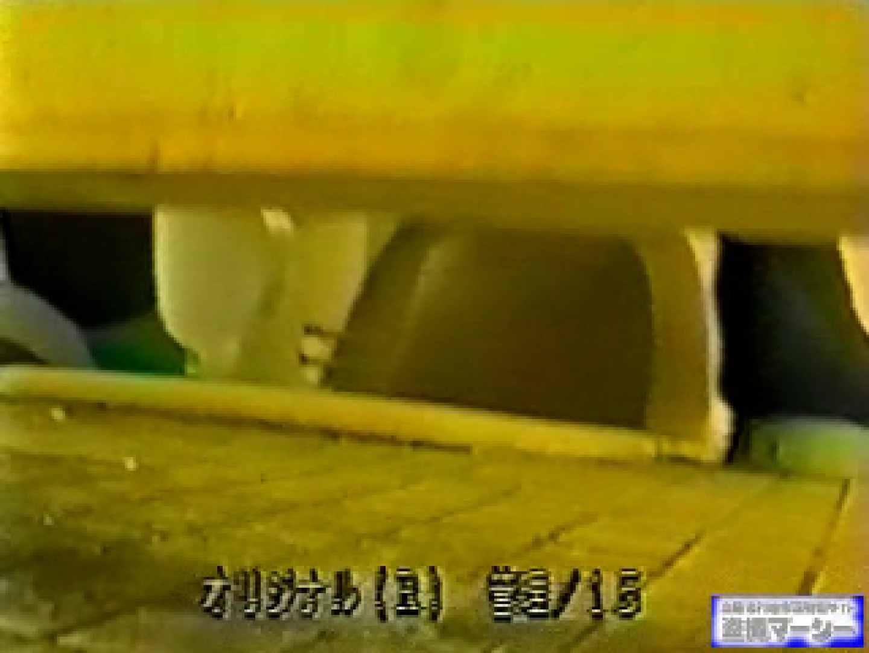 壁下の隙間がいっぱいだから撮れちゃいました! オマンコ秘宝館  16連発 12
