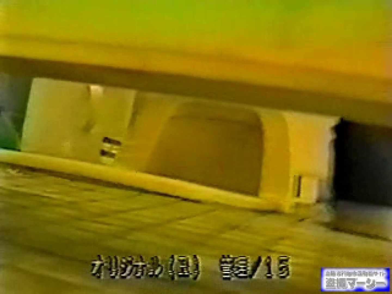 壁下の隙間がいっぱいだから撮れちゃいました! 盗撮 スケベ動画紹介 16連発 14