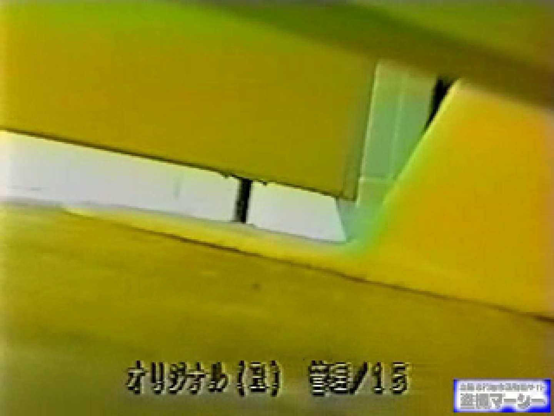 壁下の隙間がいっぱいだから撮れちゃいました! オマンコ秘宝館  16連発 16
