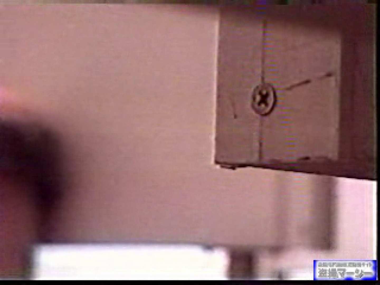 壁下の隙間がいっぱいだから撮れちゃいました!vol.02 潜入 オマンコ無修正動画無料 104連発 3