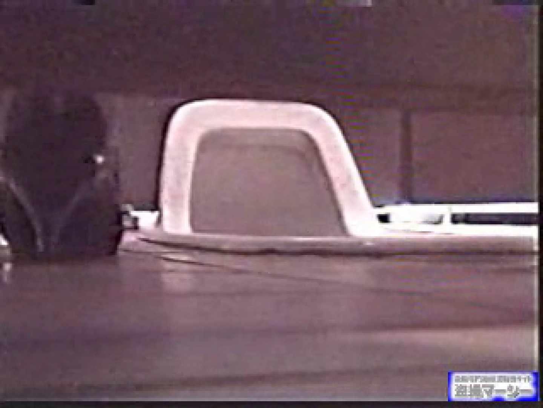 壁下の隙間がいっぱいだから撮れちゃいました!vol.02 OLすけべ画像 ワレメ無修正動画無料 104連発 17