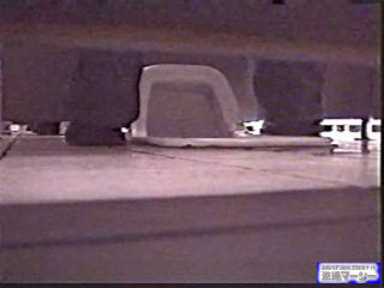 壁下の隙間がいっぱいだから撮れちゃいました!vol.02 OLすけべ画像 ワレメ無修正動画無料 104連発 22