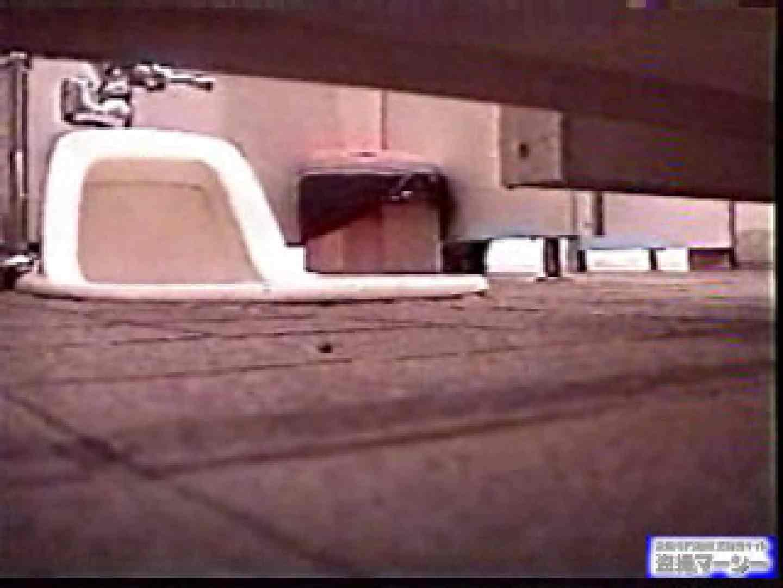 壁下の隙間がいっぱいだから撮れちゃいました!vol.02 オマンコ秘宝館  104連発 40