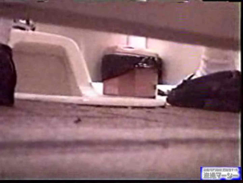 壁下の隙間がいっぱいだから撮れちゃいました!vol.02 オマンコ秘宝館 | 盗撮  104連発 51