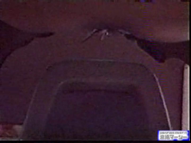 壁下の隙間がいっぱいだから撮れちゃいました!vol.02 潜入 オマンコ無修正動画無料 104連発 53