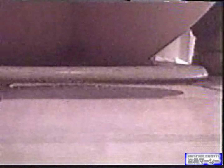 壁下の隙間がいっぱいだから撮れちゃいました!vol.02 オマンコ秘宝館 | 盗撮  104連発 56