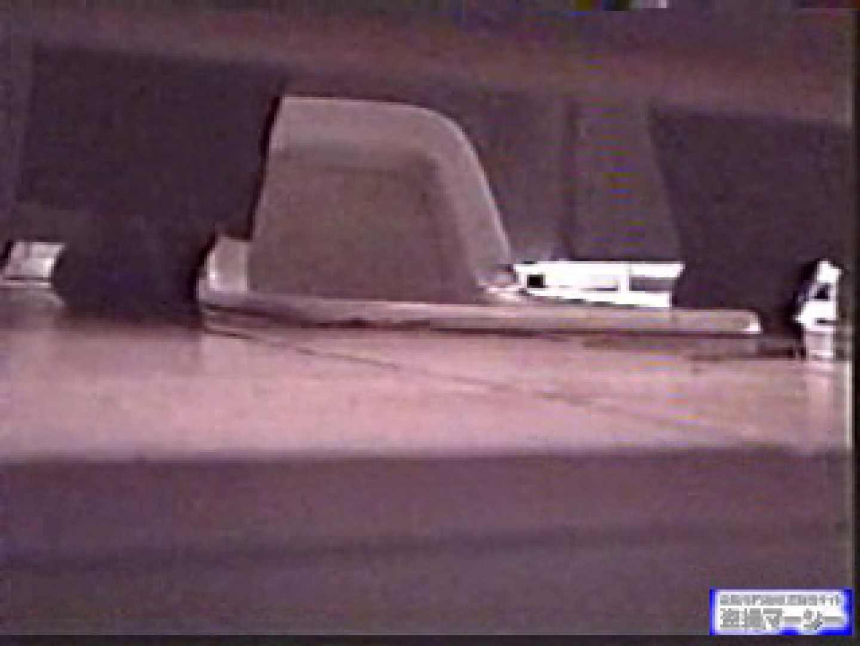 壁下の隙間がいっぱいだから撮れちゃいました!vol.02 オマンコ秘宝館  104連発 60