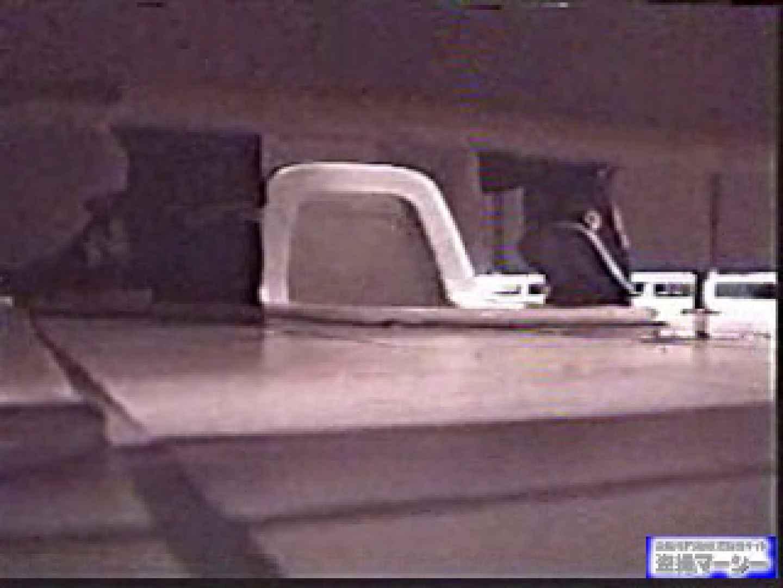 壁下の隙間がいっぱいだから撮れちゃいました!vol.02 オマンコ秘宝館  104連発 70