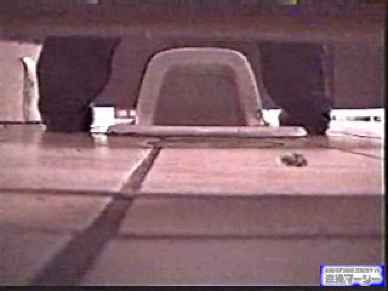 壁下の隙間がいっぱいだから撮れちゃいました!vol.02 オマンコ秘宝館 | 盗撮  104連発 81