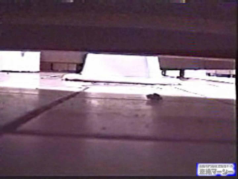 壁下の隙間がいっぱいだから撮れちゃいました!vol.02 潜入 オマンコ無修正動画無料 104連発 83