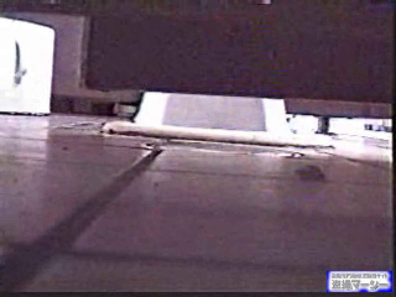 壁下の隙間がいっぱいだから撮れちゃいました!vol.02 潜入 オマンコ無修正動画無料 104連発 88