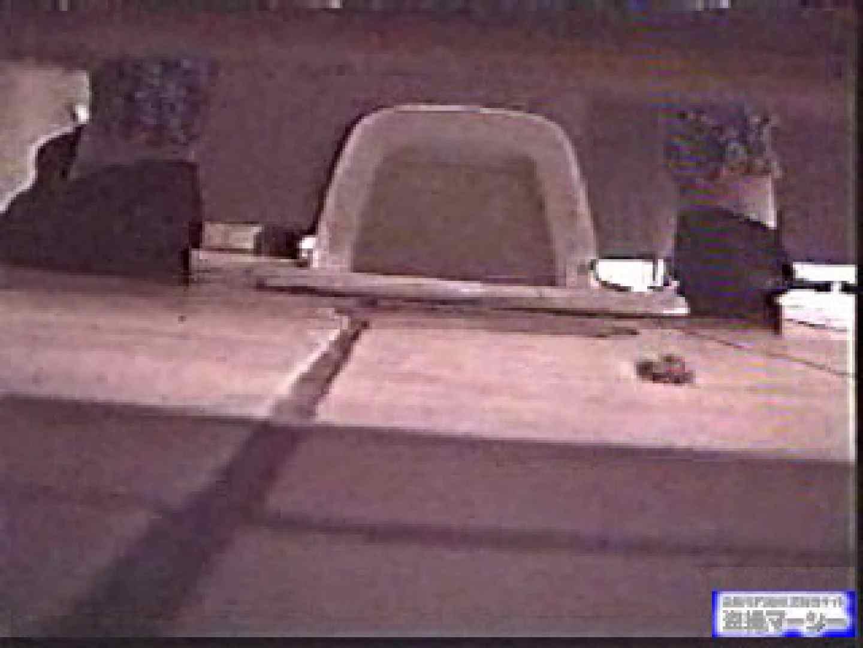 壁下の隙間がいっぱいだから撮れちゃいました!vol.02 オマンコ秘宝館  104連発 90