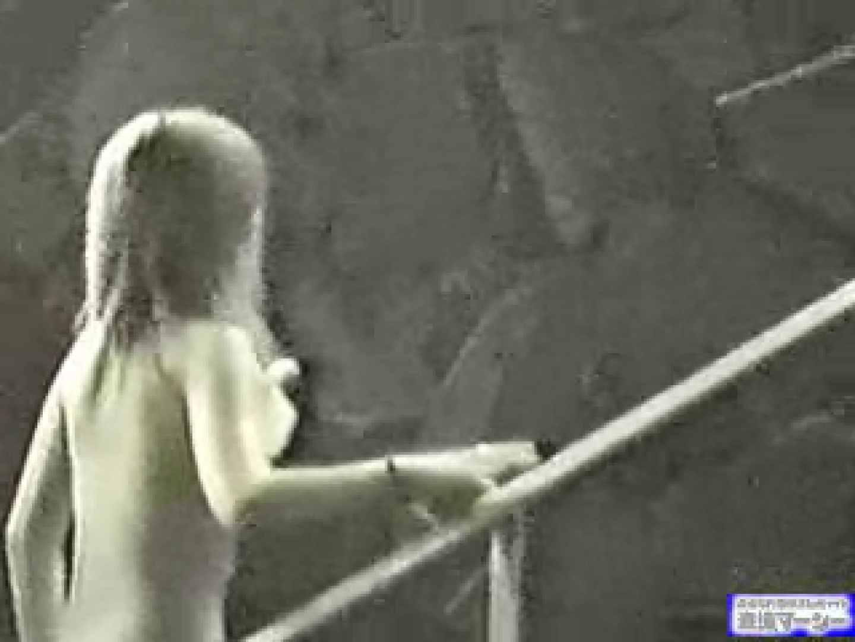美乙女大露天風呂 おっぱい アダルト動画キャプチャ 36連発 11
